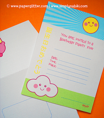 01free+kawaii+printable+invite+party